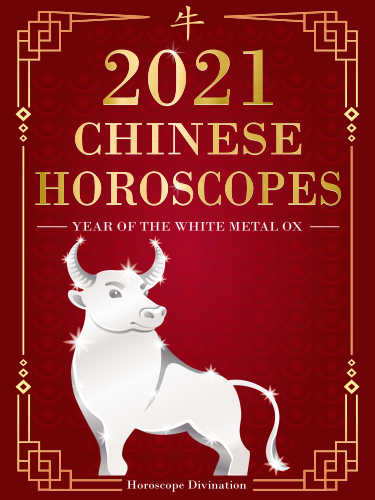 Chinese Horoscopes 2021 book - Amazon